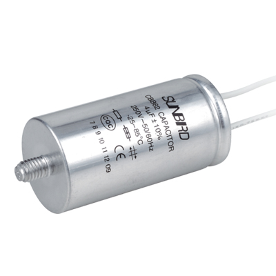 Lamp capacitor CBB62 Aluminum shell explosion protection